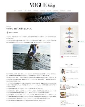 vogueblog_0604.png