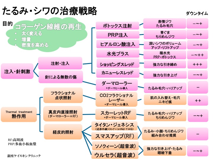 Strategy17.jpg