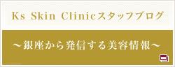 banner_blog-staff.png
