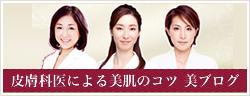 banner_blog-tomoko.png