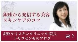 banner_blog01.jpg