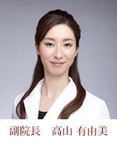 dr_takayama_pro01.png
