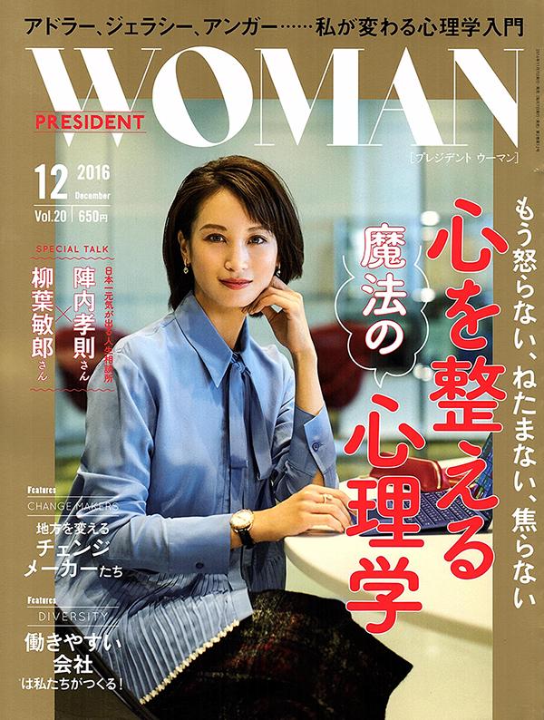 woman161201.jpg