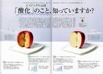 biteki20181002.jpg