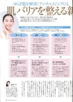 n_health201811011.jpg