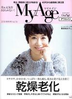 MyAge201801.jpg