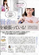 biteki20181204.jpg