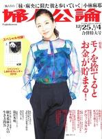fujin20180101.jpg