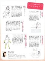 fujin20180103.jpg