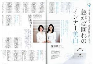 fujin201904211.jpg