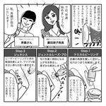 voce_Instagram2019012.jpg