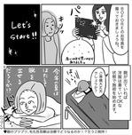 voce_Instagram2019027.jpg