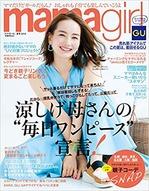 mamagirl20190901.jpg