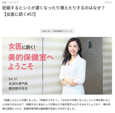biteki_com201908.jpg