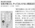 fujin2019092402.jpg