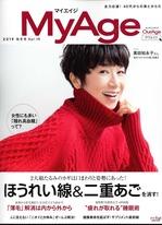myage20191101.jpg