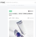 finc0328.jpg