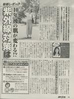 jyosei2020071401.jpg