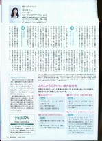 yomiuri0522_02.jpg