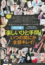 biteki2020072003.jpg