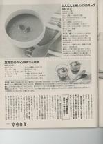 jishin_08112.jpg
