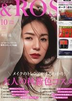 rosy20201001.jpg