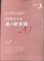 60_2020_1002.jpg