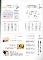 60_2020_1006.jpg