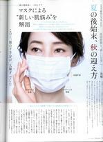 gaho20201103.jpg