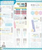 ldk20201103.jpg