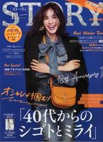 story20201201.jpg