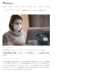 WEBPrecious.jp20201129.png