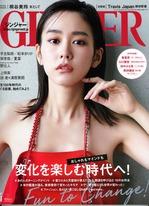 ginger210401.jpg