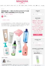 webmakia202105.png