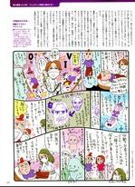 biteki20210902.jpg