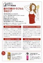 fuji202109_02.jpg